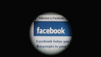 Американските власти ще следят имигранти и бежанци в социалните мрежи
