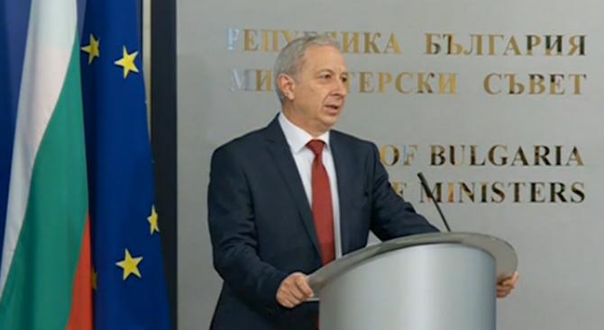 """Вижте резултатите от ревизията на кабинета """"Борисов 2"""" (видео)"""