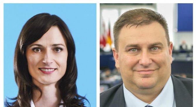 Евродепутати от ГЕРБ/ЕНП настояха за пълен достъп на България до Шенгенската информационна система