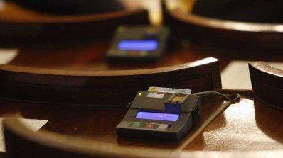 18 кандидати атакуват парламента като независими