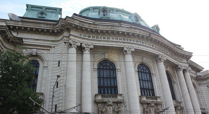 """Академичният съвет на Софийския университет """"Св. Климент Охридски"""" одобри новите такси"""
