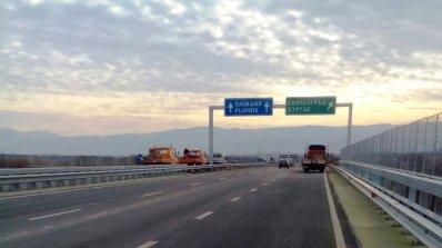 """АПИ търси проект за лот 3.2 на магистрала """"Струма"""""""