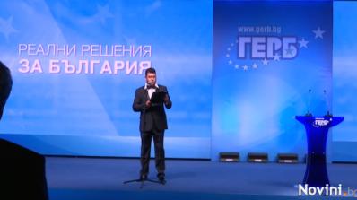 ГЕРБ представи столичните кандидати за депутати (видео)