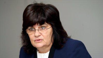 """Отменят решението на екоминистъра за плана за управление на НП """"Пирин"""""""