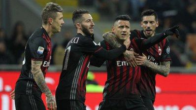 Дебютен гол-красавец носи победа на Милан (видео)