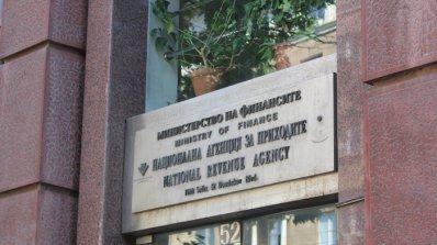 Остават две седмици за ползване на отстъпката за декларация по интернет