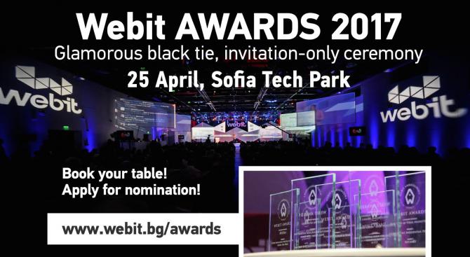 Webit награждава най-иновативните проекти в региона (видео)