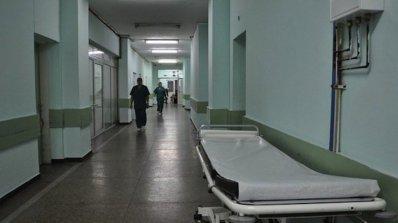 Нова лаборатория заработи в МБАЛ-Хасково