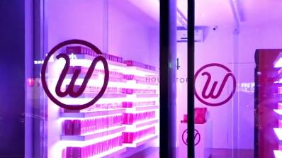Отвори първия в света денонощен магазин без персонал (видео)