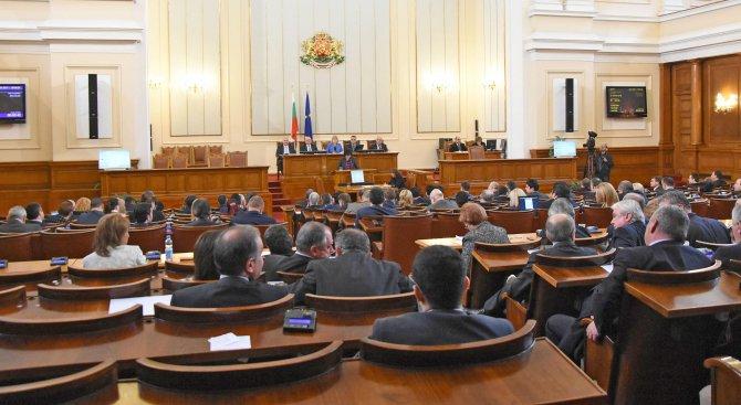 Ето кои стават депутати в новия парламент