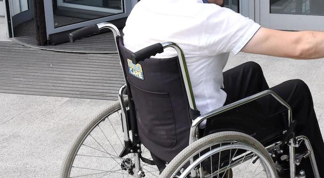 """Въвеждат знак """"Произведено в България от хора с увреждания"""" (снимка)"""