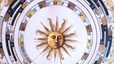 Астро съветът днес: Търсете във всичко златната страна, правете компромиси