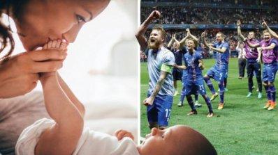 Бейби бум в Исландия 9 месеца след Евро 2016
