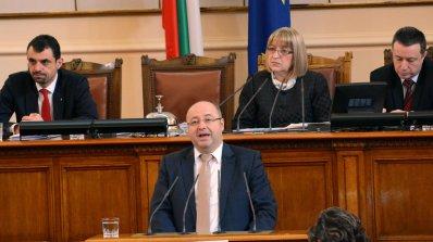 Четин Казак и Петър Чобанов остават извън новото НС