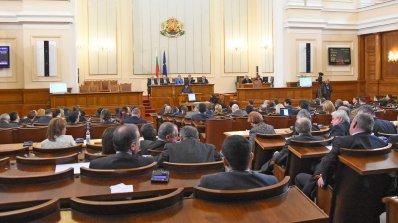 Днес ЦИК казва кои са новите депутати