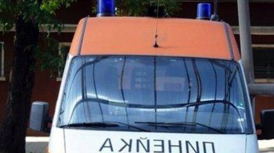 Мистериозна смърт покоси 23-годишен младеж в село Вълково