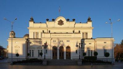 Над 7 000 лв. на месец ще взимат най-възрастните в 44-тия парламент