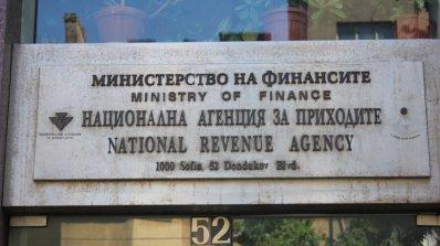 Остават няколко дни за ползването на отстъпката за данъчна декларация по електронен път