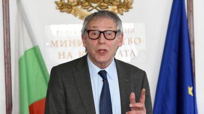Министър Рашко Младенов е в Словакия