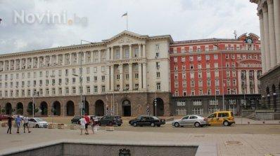 Правителството публикува новото Постановление 208