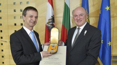 Долна Австрия награди външния министър на България
