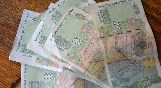 Намериха крупна сума пари в София