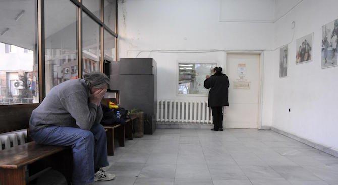 """УМБАЛСМ """"Пирогов"""" организира кампания за безвъзмездно и доброволно кръводаряване"""