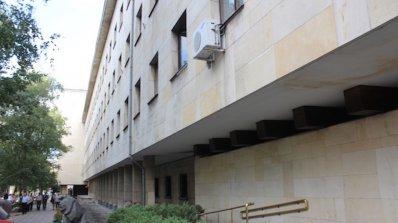 МВР: В София са намерени човешки останки