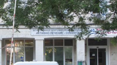 Втора МБАЛ в София тръгна към фалит. Лекари и директор са в остра конфронтация