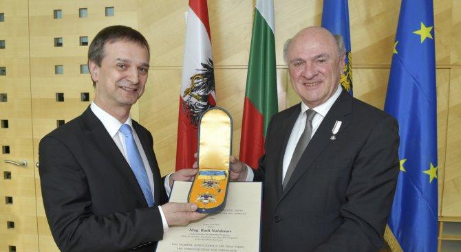 България подкрепя единна и силна Европа