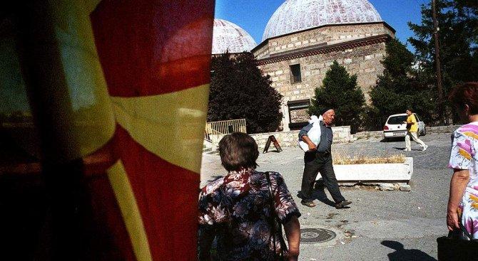 Спешна среща в МВР заради Македония. Към момента не съществуват рискове за България
