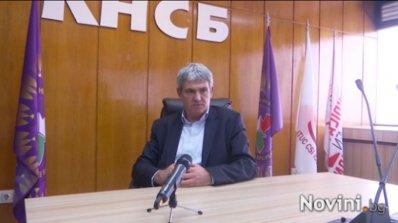 Президентът на КНСБ разкри какви очаквания има за заплатите от новия кабинет