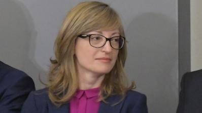 """Екатерина Захариева за """"ЦУМ гейт"""": Тези срещи да не се случват в офиси, а в прокуратурата"""