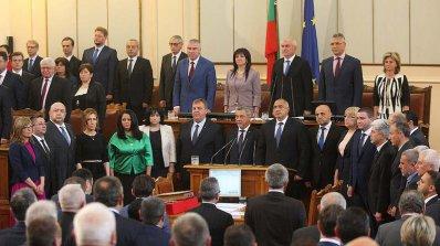 Георги Марков разкри ще изкара ли Борисов пълен мандат и от какво зависи това
