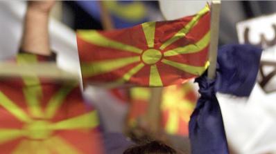 Ще запали ли Македония чергата на Балканите?