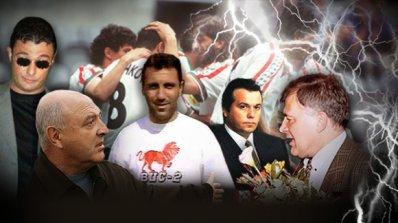 """""""От скрина"""": ВИС-2 срещу СИК - големият сблъсък в българския футбол"""