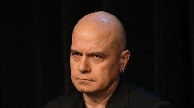 Сигнал за бомба прекъсна заседанието по делото за референдума на Слави