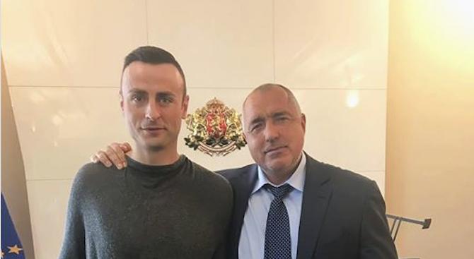Борисов се срещна с Бербатов, пожела му успех за благотворителния мач (снимка)