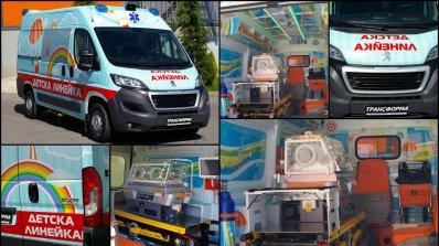 """Даряват на """"Пирогов"""" линейка за новородени"""