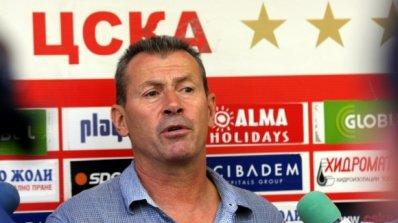 Майкъла: Не бива да се заблуждаваме, ЦСКА е нов клуб, създаден преди 2 години
