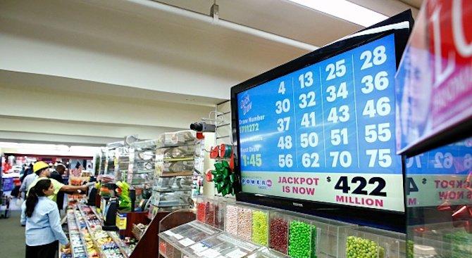 """Късметлия спечели 448,7 млн. долара в лотарията """"Пауърбол"""""""