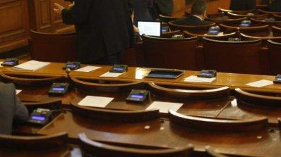 НС отхвърли на първо четене мажоритарния вот (видео)
