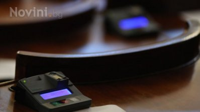 В парламента ще гледат промените в Изборния кодекс