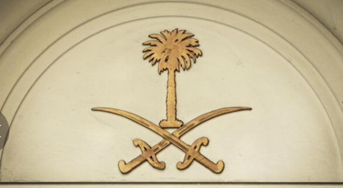 Саудитска Арабия е задържала трима ирански елитни военни в Персийския залив