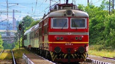 Влак блъсна глух пешеходец в Пловдив