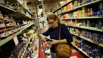 16 храни са значително по-скъпи у нас в сравнение с Австрия и Германия