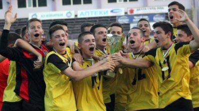 Голям успех за юношите на Ботев (Пловдив)
