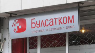 Чужди банки подгониха Булсатком, държавата го спасява