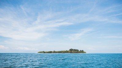 Може би не е добре да ходите на този малък японски остров