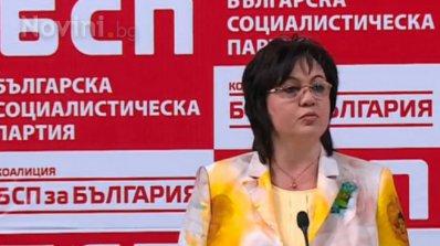 """Нинова написа ново писмо на Радев и даде оценка на кабинета """"Борисов 3"""""""